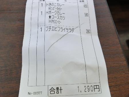 0831-3.JPG
