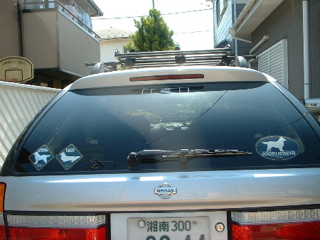 2004_0425_120556AA.JPG