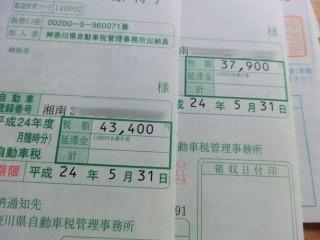 CIMG4629.JPG