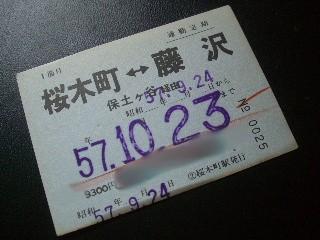 CIMG9141.JPG