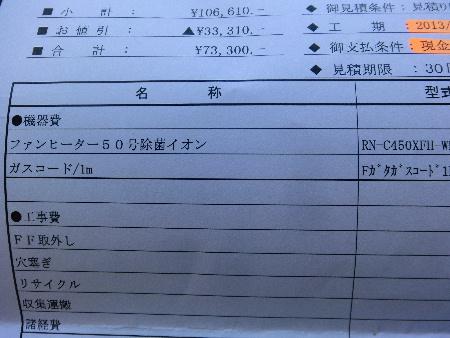 he-7.JPG