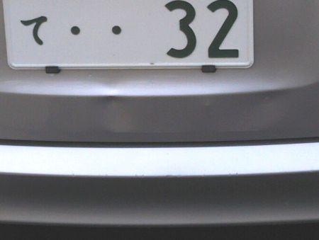 OKA4.JPG